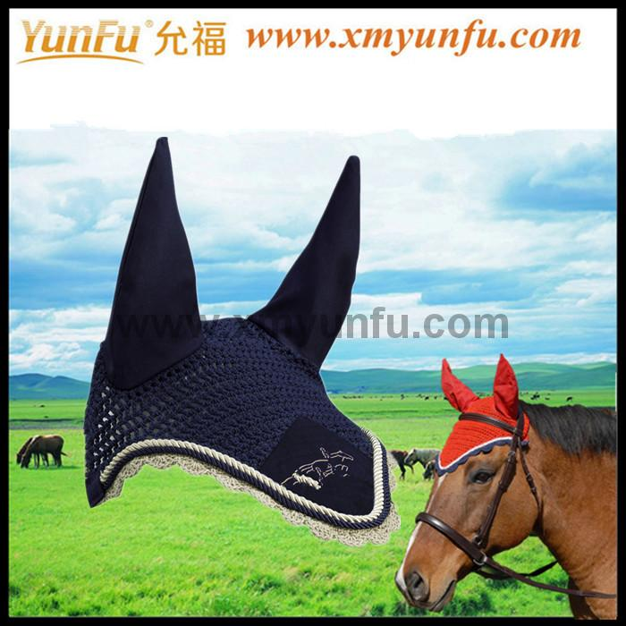 Quality Quilted Horse Grand Prix Ear Net