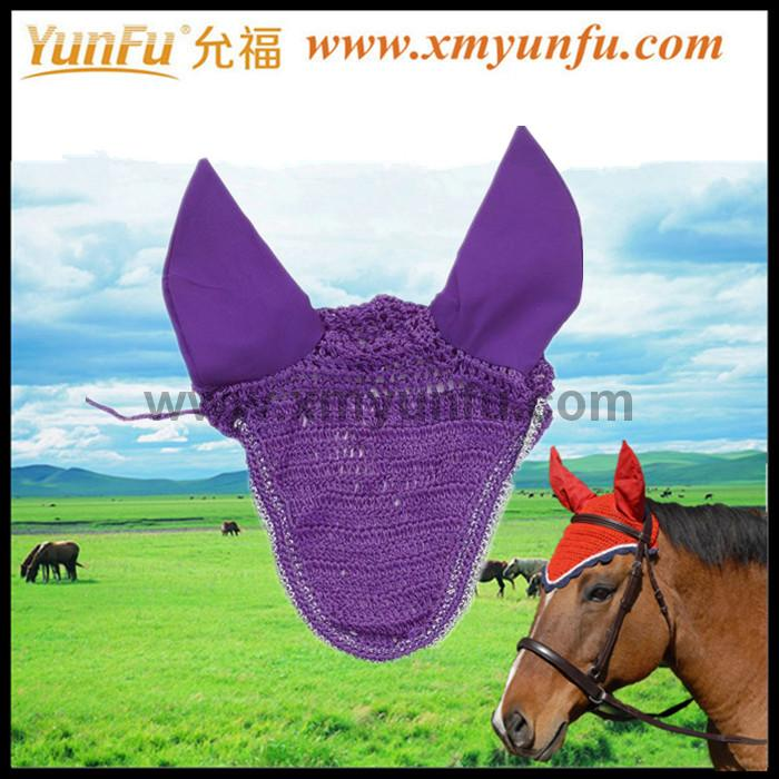 Exquisite Bling Crochet Horse Ear & Eye Net