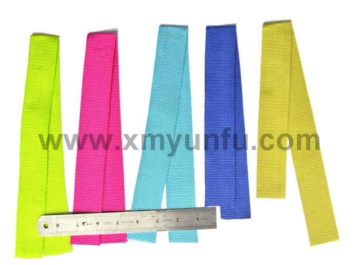 Polypropylene yarn band 04