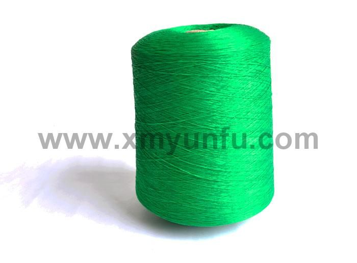 Network Nylon Silk Ribbon Yarn7