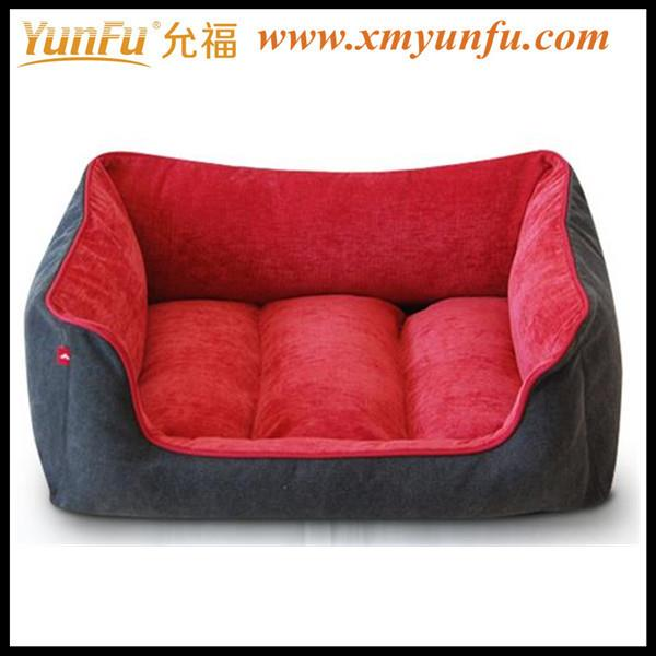 New Style Soft Bed dog