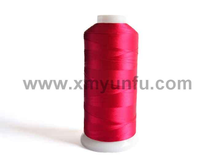Artificial Silk Embroidery Thread11