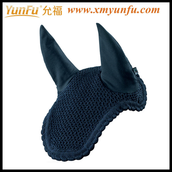 Custom horse Soundless Ear net