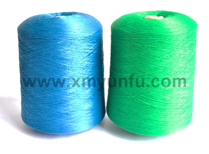 Network Nylon Silk Ribbon Yarn6