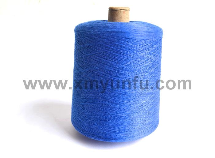 Network Nylon Silk Ribbon Yarn5