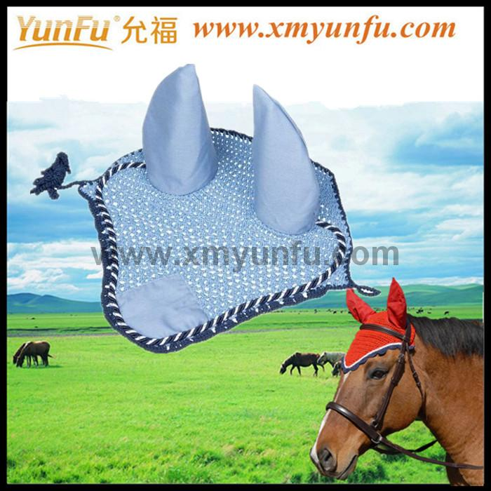 Quality Quilted Horse Eyes Fly Mask