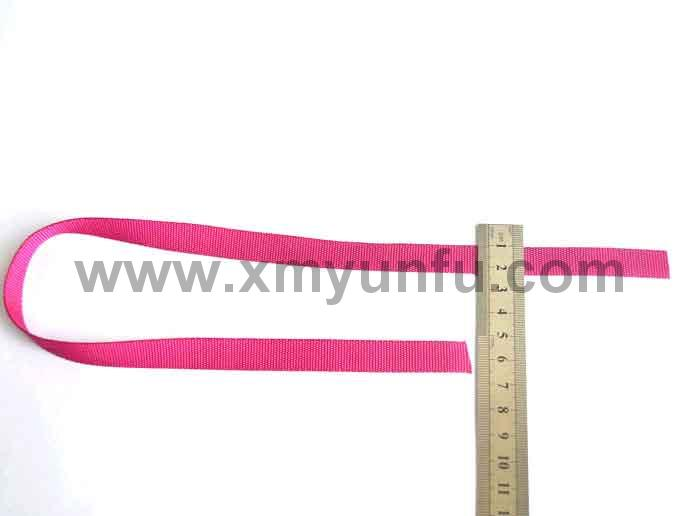 Polypropylene yarn band 17
