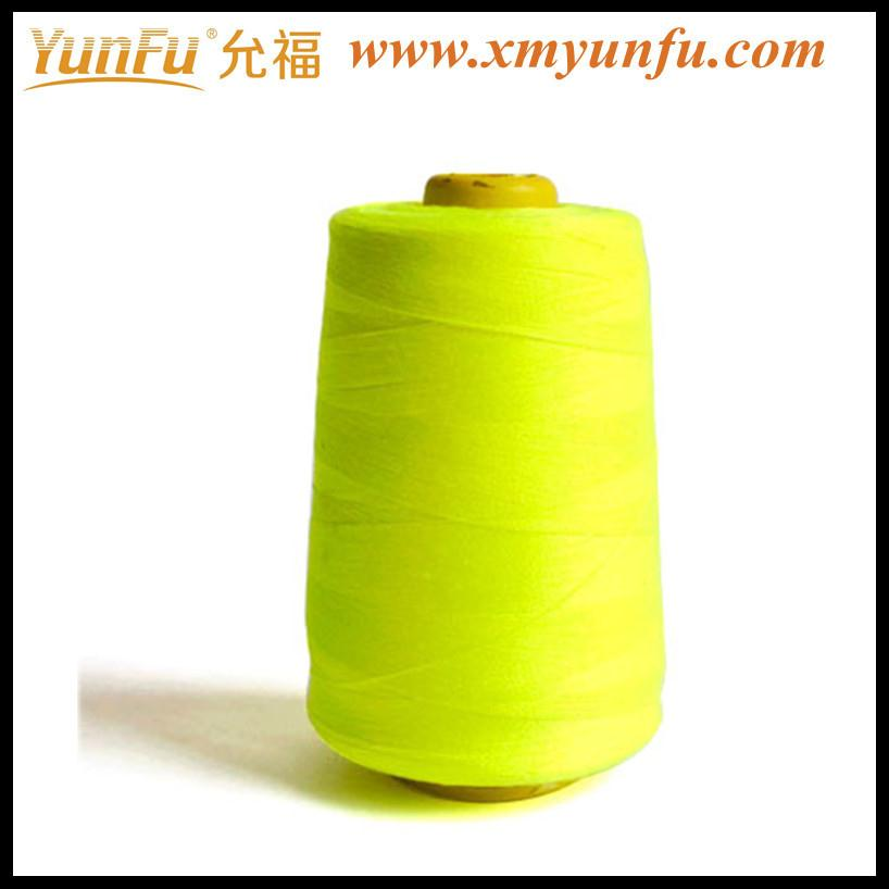 Yellow sewing thread wholesale polyester sewing thread