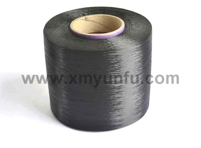 Polypropylene yarn band 41