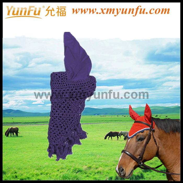 Polycotton Horse Silent Ear Bonnet