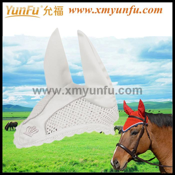 Quality Quilted Horse Ear Veil